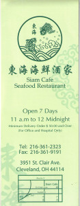 Siam Cafe Adv Color