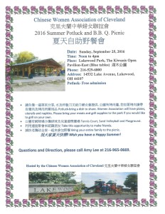 2016 picnic flyer
